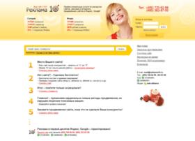 Reklama10.ru thumbnail