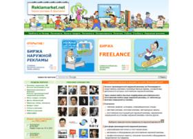 Reklamarket.net thumbnail