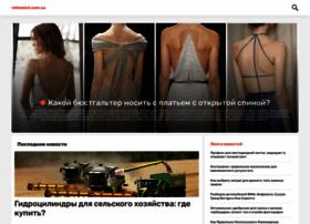 Reklamist.com.ua thumbnail