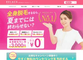 Relacs.jp thumbnail