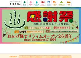 Relaim.co.jp thumbnail