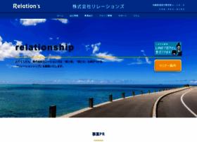 Relation-s.co.jp thumbnail
