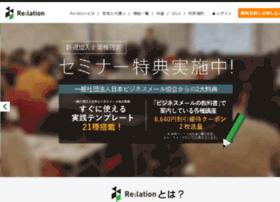 Relationapp.jp thumbnail