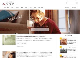 Relax783.jp thumbnail