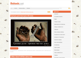Relaxic.net thumbnail