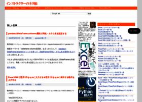 Relief.jp thumbnail