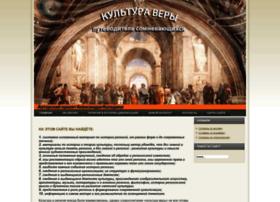 Religiocivilis.ru thumbnail