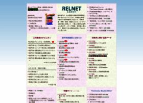 Relnet.co.jp thumbnail
