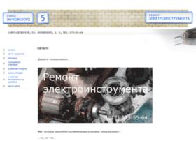 Rem-5.ru thumbnail