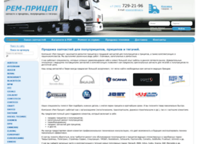 Rem-pricep.ru thumbnail
