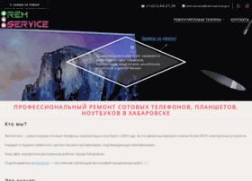 Rem-service.pro thumbnail