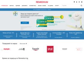 Remedium.bg thumbnail