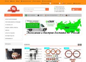 Remkomplekt-spb.ru thumbnail
