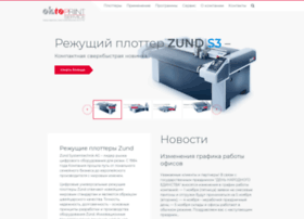 Remni.oktoprint.ru thumbnail