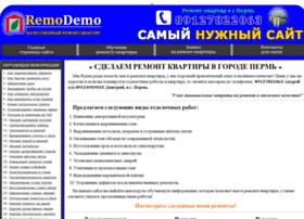 Remodemo.ru thumbnail