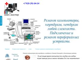 Remont-nn-comp.ru thumbnail