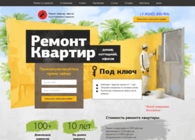 Remont-rm.ru thumbnail