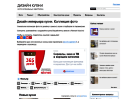 Remont-volot.ru thumbnail