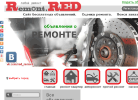 Remont.red thumbnail