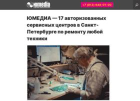 Remont3.ru thumbnail