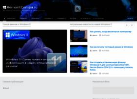 Remontcompa.ru thumbnail