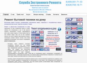 Remonthol99.ru thumbnail