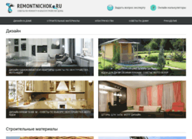 Remontnichok.ru thumbnail