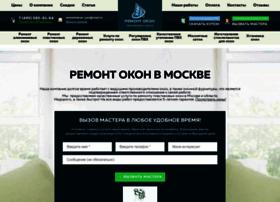Remontokon-yes.ru thumbnail