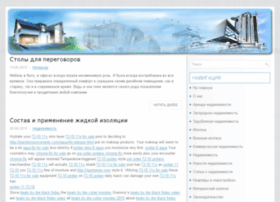 Remorama.ru thumbnail