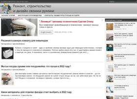 Remstd.ru thumbnail
