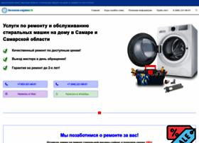 Remwashing.ru thumbnail
