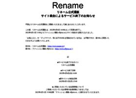 Rename.jp thumbnail
