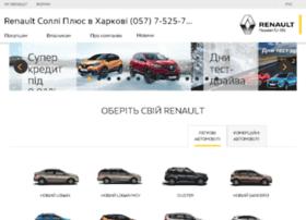 Renault.kh.ua thumbnail