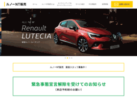 Renault.tokyo thumbnail