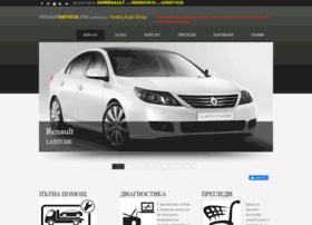 Renaultservice.me thumbnail