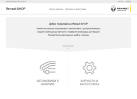 Renaultshop.by thumbnail