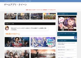 Rencan.jp thumbnail