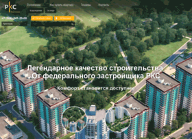 Rencapstroy.ru thumbnail