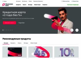 Rencredit.ru thumbnail