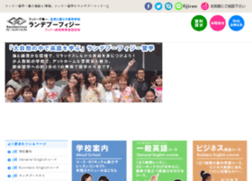 Rendezvousfiji.co.jp thumbnail