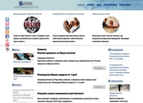 Renessbank.ru thumbnail