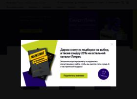 Renlife.ru thumbnail