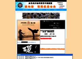 Renshinkan-fukuoka.jp thumbnail