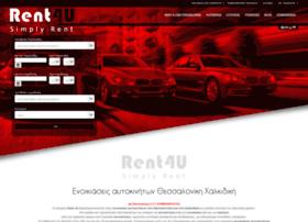 Rent4u.gr thumbnail