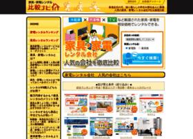 Rental-hikaku.net thumbnail