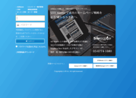 Rentersnet.jp thumbnail