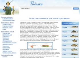 Renwak.ru thumbnail