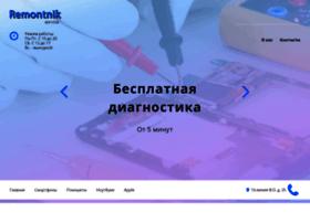 Repair-nb.ru thumbnail