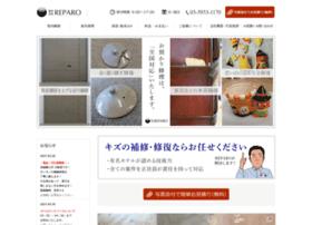Reparo.co.jp thumbnail