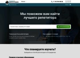 Repetit.ru thumbnail